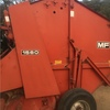 Massey Ferguson 1560 Roller  Make An Offer