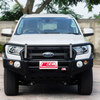 MCC 4x4 707-02 steel bull bar with underplate suit ford everest