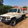 Landcruiser Ute 1995 on