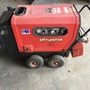Spitwater Pressure cleaner