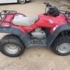 Honda TRX 400FA ##Price Reduced##