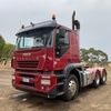 Iveco Stralis Prime Mover