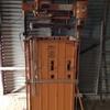 Electric Wool Press - Sunbeam