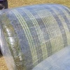 End of season special on Silage Wrap - 20% off RRP