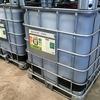 Organic Bio-Fertiliser