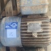 Under Auction - 5.5Hp Motor - 2% + GST Buyers Premium On All Lots