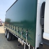 Under Auction - ISUZU FXL 1500 LWB, Refrigerated Curtainsider Truck - - 2% Buyers Premium On All Lots