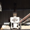 Wolf Engineering KW 250 roller mill