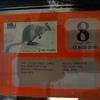 John Deere 8300 FWA with Duals