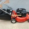 "Under Auction - Rover 16"" Push Mower - 2% Buyers Premium on All Lots"