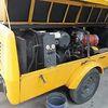Atlas Copco 250 CFM Air Compressor