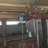 Sunbeam Overhead 4 stand Shearing Plant