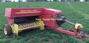 Wanted New Holland 417 Baler for Parts or wrecking