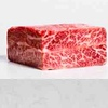 Stone Axe Pastoral win Wagyu Beef grand champion