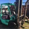 Mitsubishi 2.5 t Forklift