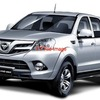 Nissan Navara Dual Cab Ute For Sale