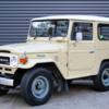 Toyota Landcruiser BJ42 Shorty Wanted