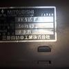 1987 Mitsubishi Truck