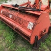 Flail Mower Howard Alce 2300.