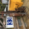 Under Auction - McKay 731 Post Rammer - 2% + GST Buyers Premium On All Lots
