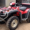 Honda TRX500 Quad Bike Wanted in good nick