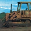 CAT 955L TRAXCAVATOR 4 IN 1 BUCKET FOR SALE