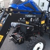 Trident 2017 35HP Tractor - 4WD + 4-in-1 Bucket