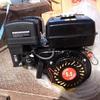 5.5HP motor