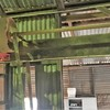 Cooper 4 stand overhead includes electric motor in excellent condition