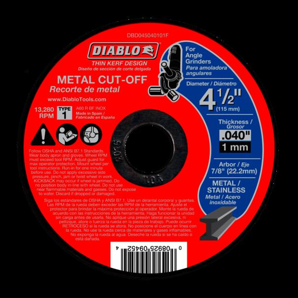 DBD045040101F_Main-Image20190906.png