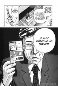 ikigami 8