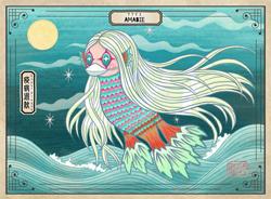 Healing Image by Kaori Hamura Long