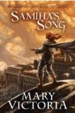 fantasy book reviews Mary Victoria Tymon's Flight 2. Samiha's Song