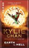 fantasy book reviews Kylie Chan Journey to Wudang 1. Earth to Hell