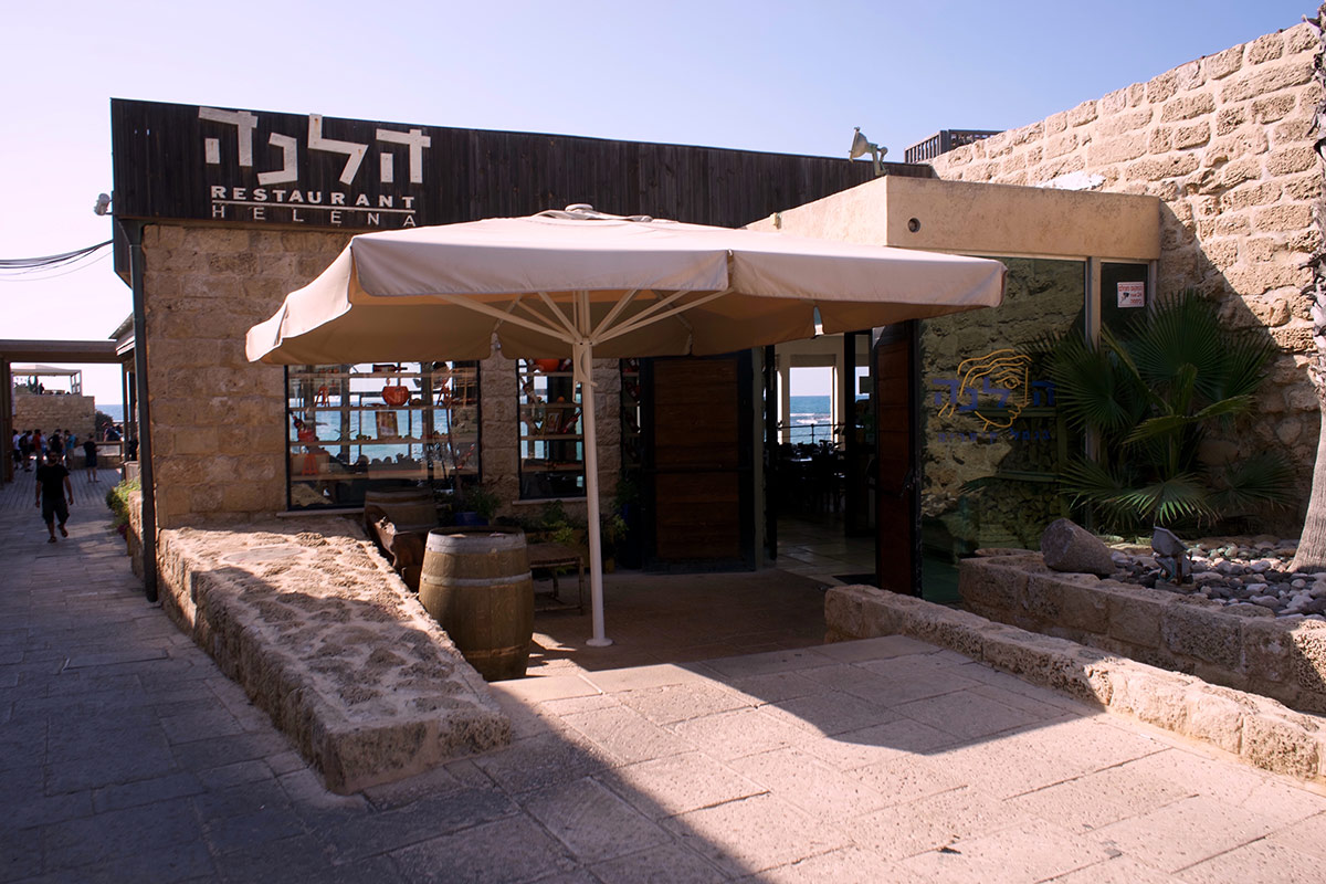 Helena restaurant.