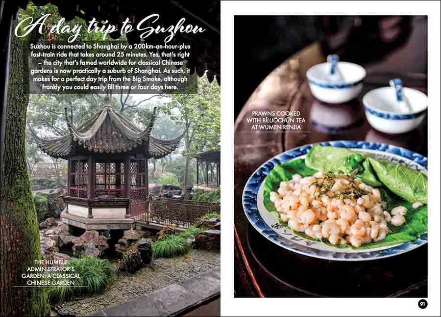 Shanghai 12 Dishes