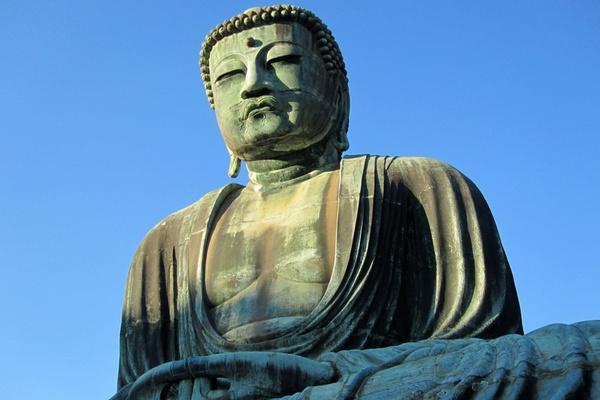 From Tokyo to Kamakura