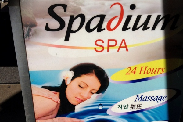 Five-Star Spa Girl Ditches Luxury for Korean Tough Love