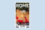 We Planned It for You: 3 Perfect Days in Rome