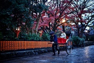 Old-World Japan: What's Quintessential in Kyoto
