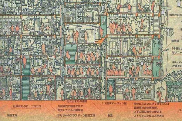 A map of the walled city of Kowloon.