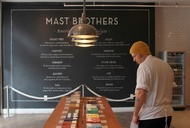 Fathom Field Trip: Brooklyn's Mast Brothers Are a Modern Willy Wonka