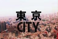 Slo-Mo Tokyo