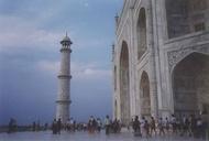 The Taj and Me