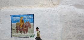 Uncharted Territory: El Jadida, Morocco