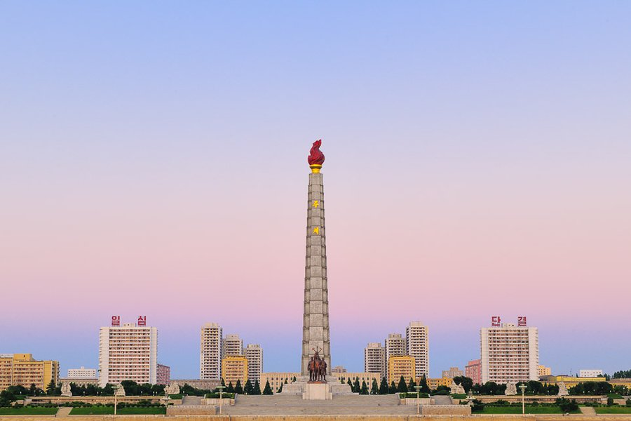 Tower of Juche