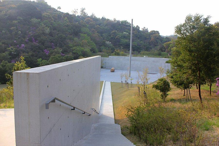 Lee Ufan Museum Entrance