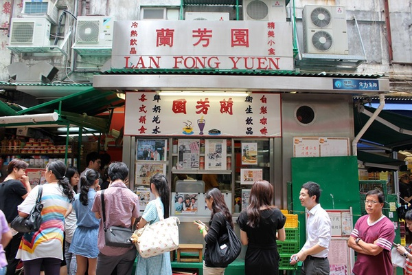 Lan Fong Yuen at Graham Street Market