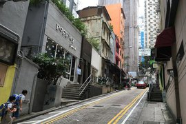 Star Street, Hong Kong.
