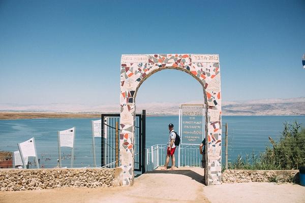 Neve Midbar, Dead Sea